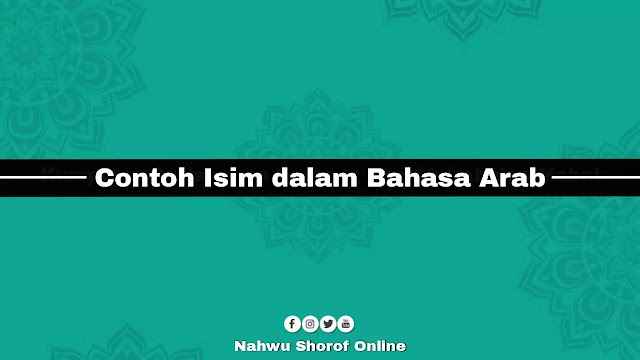 Contoh Isim