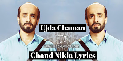 chand-nikla-lyrics