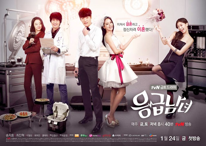Oh My Drama: My First Drama Review - Emergency Couple