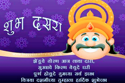 Happy Dussehra Images free hd shareing on facebook