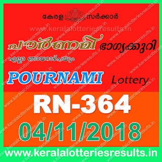 "keralalotteriesresults.in, ""kerala lottery result 4 11 2018 pournami RN 364"" 4th November 2018 Result, kerala lottery, kl result, yesterday lottery results, lotteries results, keralalotteries, kerala lottery, keralalotteryresult, kerala lottery result, kerala lottery result live, kerala lottery today, kerala lottery result today, kerala lottery results today, today kerala lottery result, 4 11 2018, 4.11.2018, kerala lottery result 04-11-2018, pournami lottery results, kerala lottery result today pournami, pournami lottery result, kerala lottery result pournami today, kerala lottery pournami today result, pournami kerala lottery result, pournami lottery RN 364 results 4-11-2018, pournami lottery RN 364, live pournami lottery RN-364, pournami lottery, 4/11/2018 kerala lottery today result pournami, pournami lottery RN-364 04/11/2018, today pournami lottery result, pournami lottery today result, pournami lottery results today, today kerala lottery result pournami, kerala lottery results today pournami, pournami lottery today, today lottery result pournami, pournami lottery result today, kerala lottery result live, kerala lottery bumper result, kerala lottery result yesterday, kerala lottery result today, kerala online lottery results, kerala lottery draw, kerala lottery results, kerala state lottery today, kerala lottare, kerala lottery result, lottery today, kerala lottery today draw result"