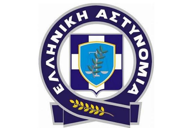 Μηνιαία δραστηριότητα υφιστάμενων Υπηρεσιών της Γενικής Περιφερειακής Αστυνομικής Διεύθυνσης Πελοποννήσου (5/)