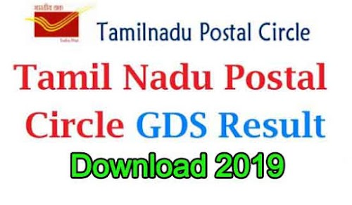 Official TN post office Result 2019 Download-Exclusive