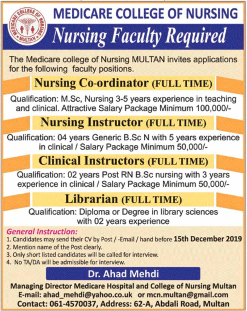 Jobs in Medicare College Of Nursing Multan
