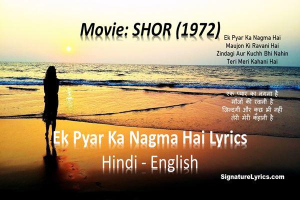 Ek Pyar Ka Nagma Hai Lyrics - SHOR (1972) - Lata Mangeshkar - Mukesh