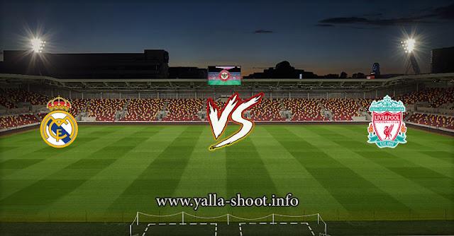 مشاهدة مباراة ليفربول وريال مدريد بث مباشر اليوم الأربعاء 14-4-2021 يلا شوت الجديد في دوري أبطال أورويا