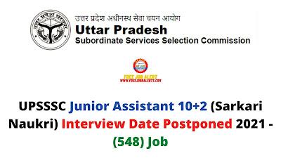 Sarkari Exam: UPSSSC Junior Assistant 10+2 (Sarkari Naukri) Interview Date Postponed 2021 - (548) Job