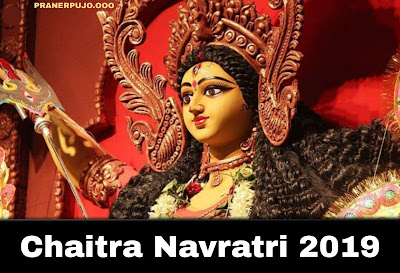 Chaitra Navratri Dates 2019   Navratri 2019 Dates or Vasant Navratri 2019 Dates