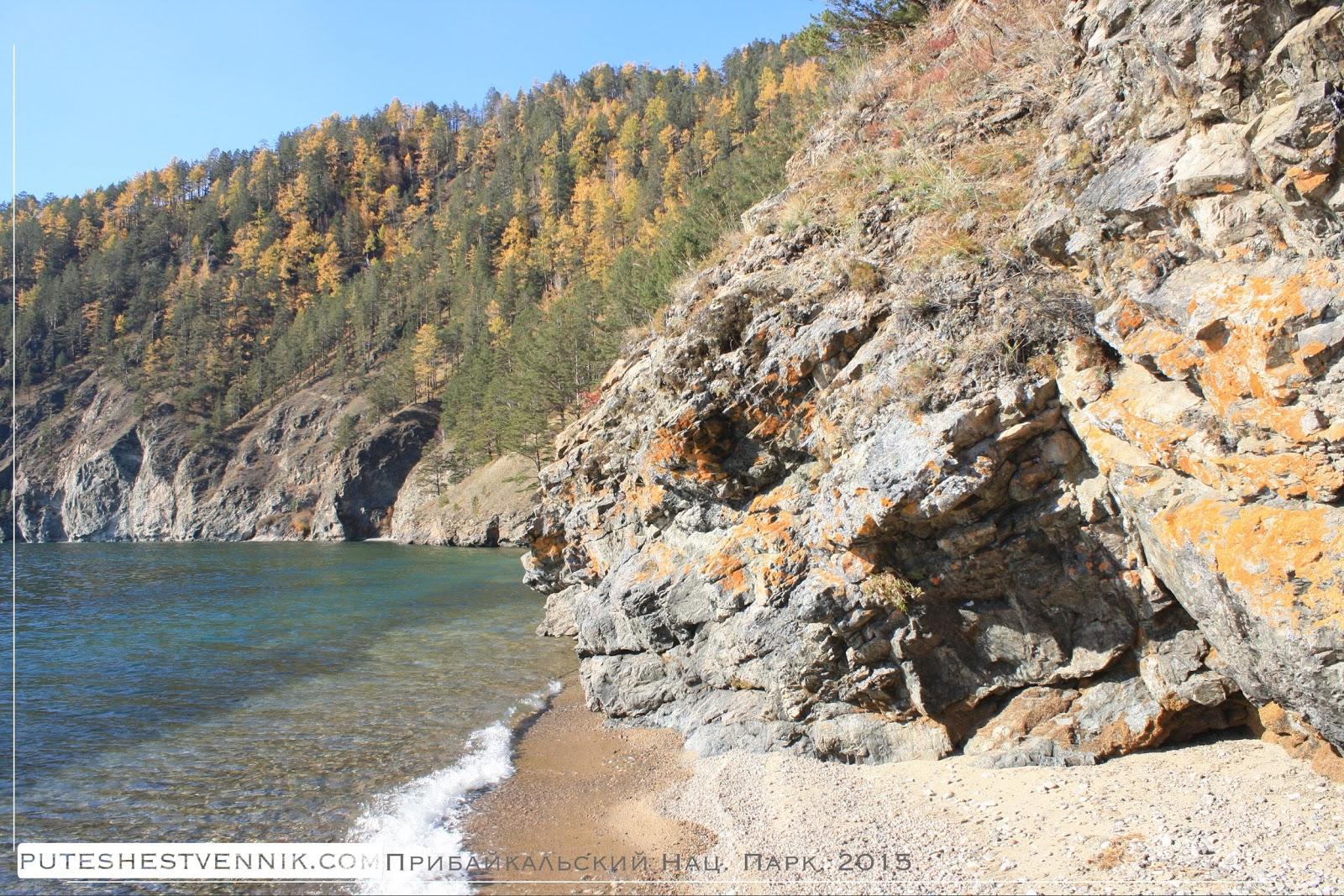 Скала и волны Байкала