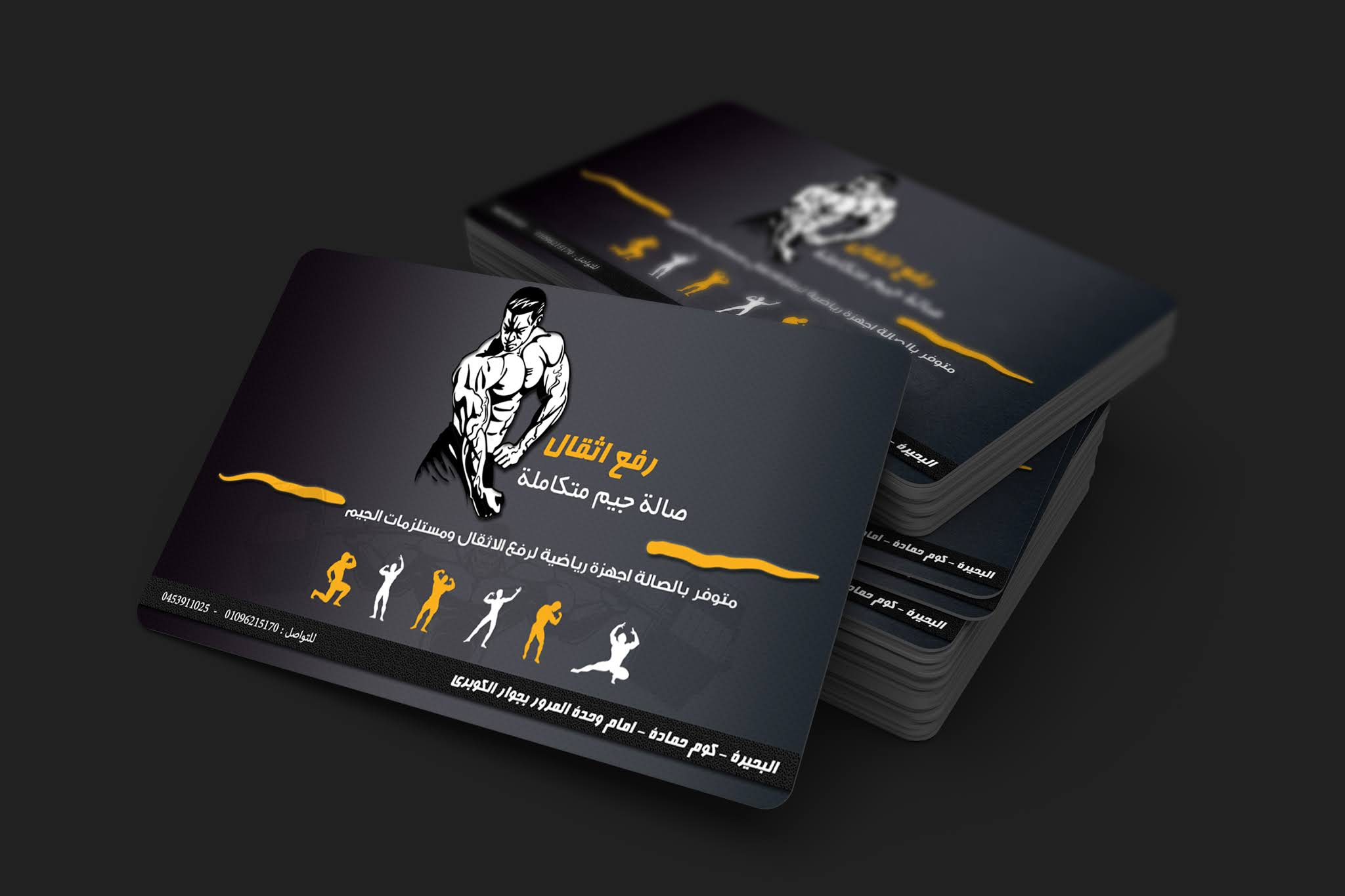 Download Free PSD Personal Cards Free Business Card Weight Lifting and Gym Business Card