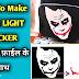 Splendor Back Light Joker Face Sticker-Flexi File