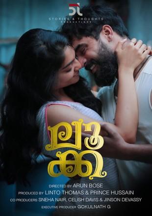 Luca 2019 Hindi Dubbed Movie Download    HDRip 720p