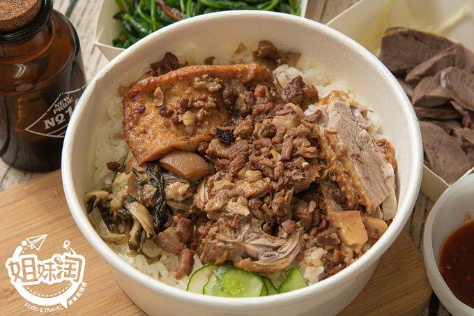 令人著迷的煙燻茶香鴨肉,大碗滿意的傳統小吃,內行人都該光顧一次-老湖食堂