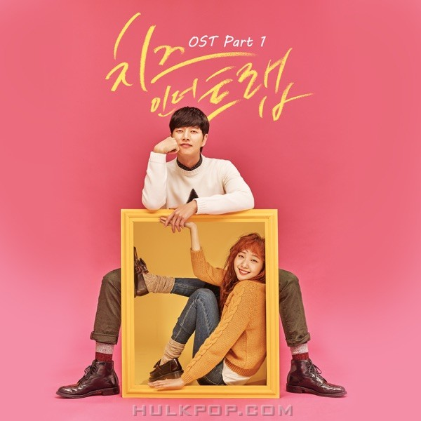 Various Artists – Cheese In The Trap OST Part.1