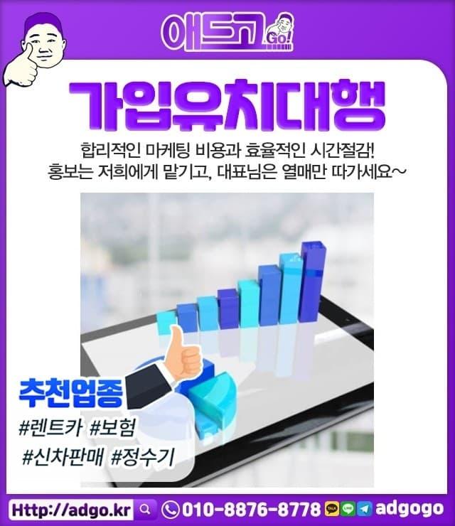 강남사업자명판제작