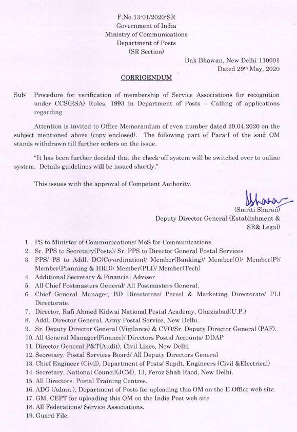 Online Process of Verification of membership of Postal association