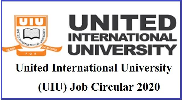 United International University (UIU) Job Circular 2020  - চাকরির বাজার chakrir  bazar