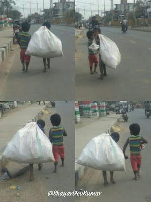 बचपन-के-कड़वे-घूँट-Poor-Children-in-India