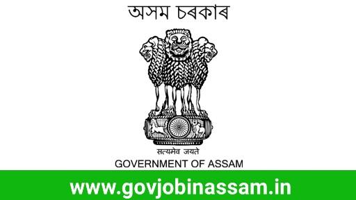 Directorate Of Sericulture, Assam Recruitment 2018
