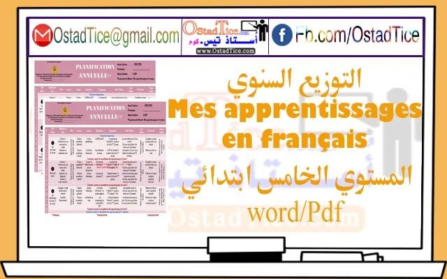 التوزيع السنوي Mes apprentissages en français 5AEP المستوى الخامس ابتدائي