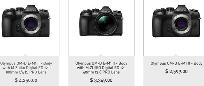 Цены на Olympus OM-D E-M1 Mark II