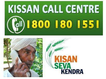 kisan call centres Kisan call center 10,800 likes 24 talking about this a project of ministry of agriculture gov of india.