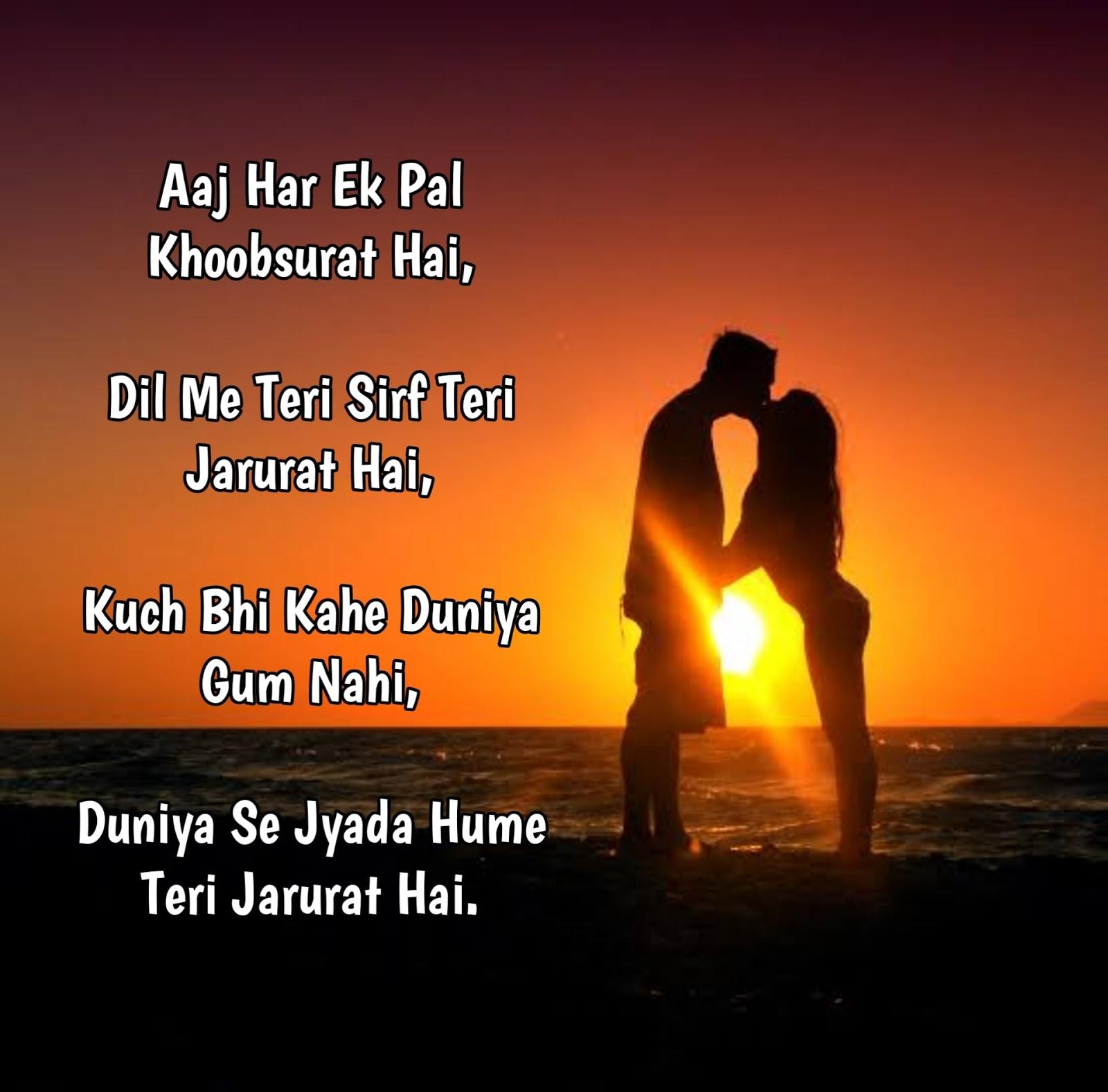 Loving shayari for girlfriend