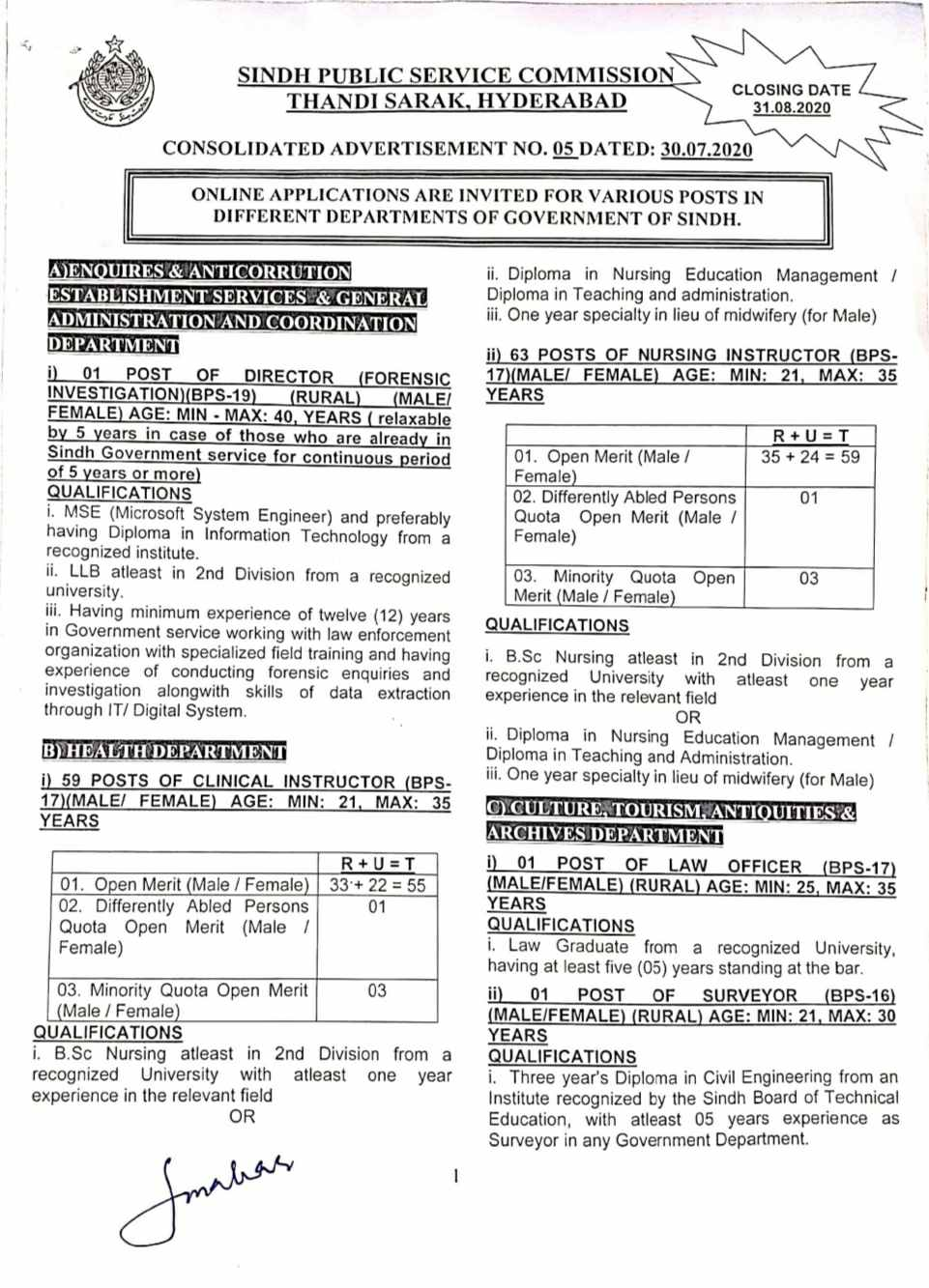 SPSC – SINDH PUBLIC SERVICE COMMISSION (AD NO. 05/2020) Latest Jobs Advertisement – Apply Online
