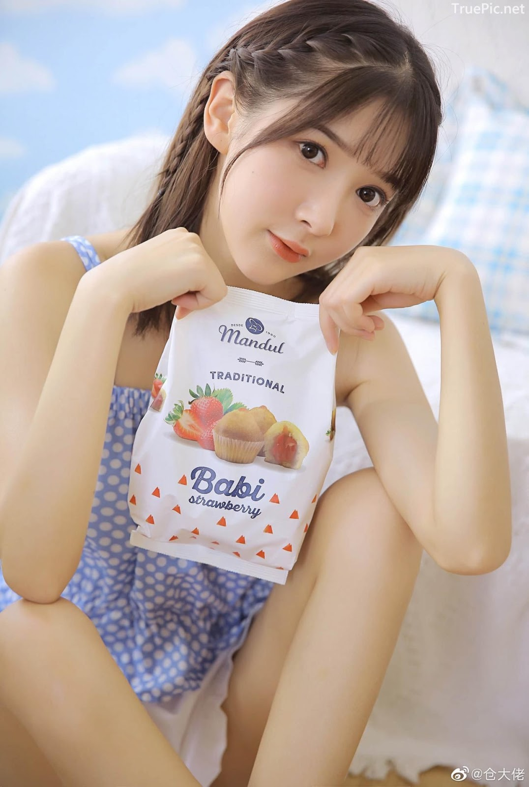 Chinese cute girl - She is a Beautiful sweet candy girl - TruePic.net - Picture 7