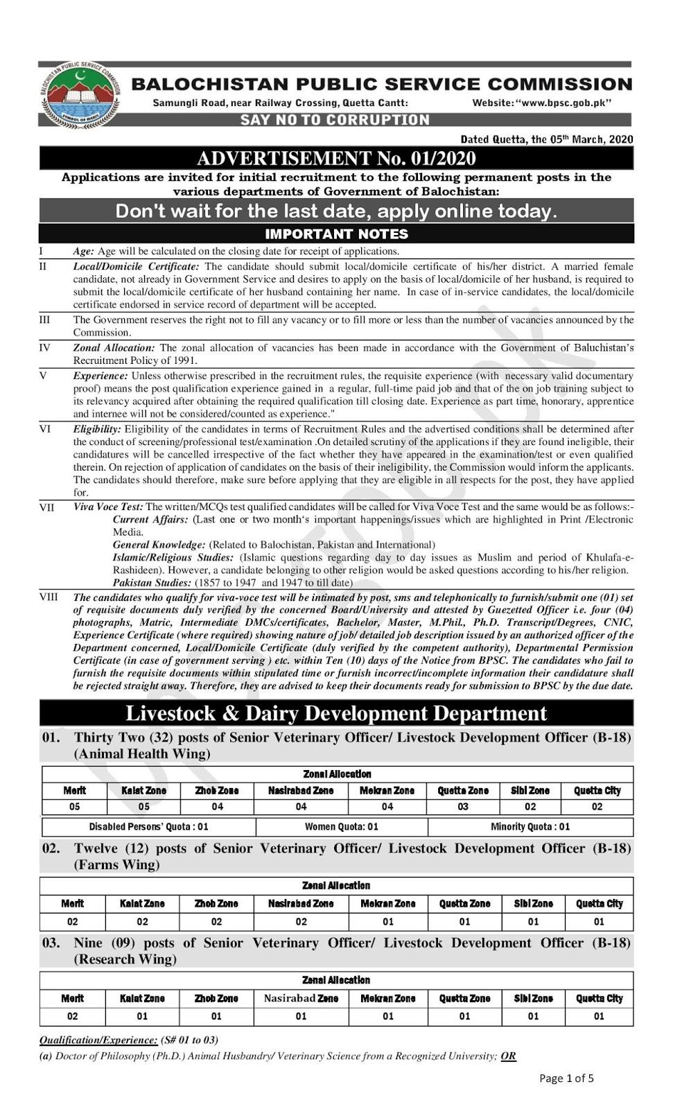 BPSC Health Department Balochistan Jobs 2020 for ...