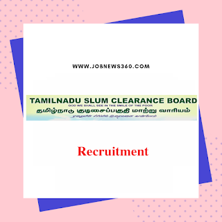 TNSCB Coimbatore Recruitment 2020 for MIS Specialist, SD & IEC Specialist