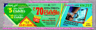 """KeralaLottery.info, """"kerala lottery result 2 1 2020 karunya plus kn 297"""", karunya plus today result : 2-1-2020 karunya plus lottery kn-297, kerala lottery result 2-1-2020, karunya plus lottery results, kerala lottery result today karunya plus, karunya plus lottery result, kerala lottery result karunya plus today, kerala lottery karunya plus today result, karunya plus kerala lottery result, karunya plus lottery kn.297 results 02/01/2020, karunya plus lottery kn 297, live karunya plus lottery kn-297, karunya plus lottery, kerala lottery today result karunya plus, karunya plus lottery (kn-297) 02/01/2020, today karunya plus lottery result, karunya plus lottery today result, karunya plus lottery results today, today kerala lottery result karunya plus, kerala lottery results today karunya plus 2 01 2, karunya plus lottery today, today lottery result karunya plus 2.1.2, karunya plus lottery result today 2.1.2020, kerala lottery result live, kerala lottery bumper result, kerala lottery result yesterday, kerala lottery result today, kerala online lottery results, kerala lottery draw, kerala lottery results, kerala state lottery today, kerala lottare, kerala lottery result, lottery today, kerala lottery today draw result, kerala lottery online purchase, kerala lottery, kl result,  yesterday lottery results, lotteries results, keralalotteries, kerala lottery, keralalotteryresult, kerala lottery result, kerala lottery result live, kerala lottery today, kerala lottery result today, kerala lottery results today, today kerala lottery result, kerala lottery ticket pictures, kerala samsthana bhagyakuri"""