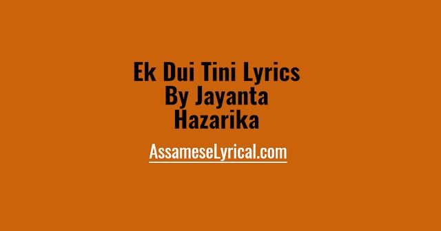 Ek Dui Tini Lyrics
