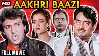Aakhri Baazi 1989 Hindi Full HD download, Tamilrockers, 9xmovies, Tamilmv, Hindilinks4u, FilmyHit Bollywood movie