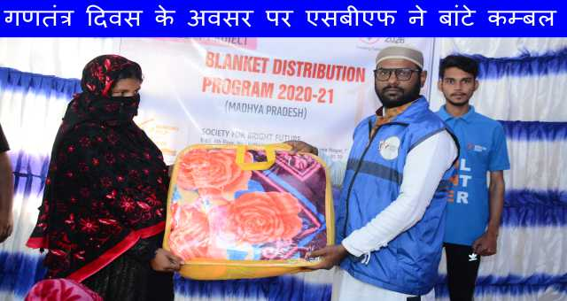 Society For Bright Future Distributes Free Blankets To Poor Jabalpur MP News Vision