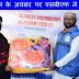 गणतंत्र दिवस के अवसर पर एसबीएफ ने बांटे कम्बल