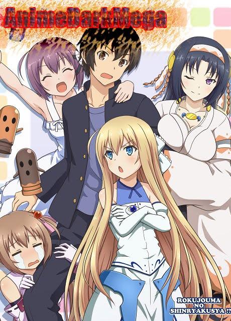 [AnimeDarkMega] Descargar Rokujouma no Shinryakusha!? [12/12] por Mega