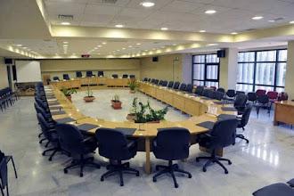 Αυξάνονται κι άλλο οι αρμοδιότητες της Οικονομικής Επιτροπής Δήμων και Περιφερειών