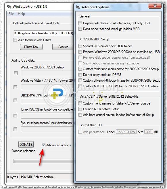 اعدادات برنامج WinSetupFromUSB