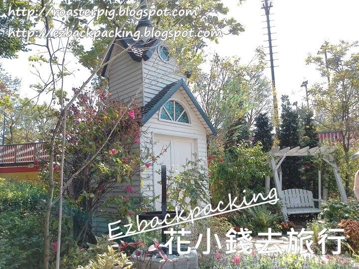 荔枝角公園希臘小屋