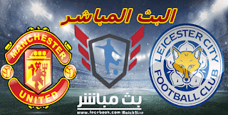 Vs Leicester City and Manchester United Live English Premier League 24/09/2016