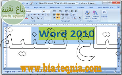 تحميل برنامج word 2010 من ميديا فاير مجانا يتوافق مع انظمة الويندوز المختلفة. حيث يمكنك تصميم البنرات والوثائق والتقارير والكتب وكروت الدعوة وغيرها بكل سهولة. ،تحميل برنامج word 2010 من ميديا فاير ،تحميل برنامج office 2010 من ميديا فاير ،تحميل برنامج excel 2010 من ميديا فاير ،تحميل برنامج مايكروسوفت اوفيس 2010 عربي كامل من ميديا فاير ،تحميل office 2010 باللغة العربية والانكليزية كامل + مع التفعيل ،microsoft office 2010 تحميل وتنصيب وتفعيل مدى الحياة ،تحميل برنامج الوورد 2010 عربي برابط مباشر ،تحميل برنامج microsoft word 2010 من ميديا فاير  ،تحميل اوفيس 2010 كامل ،تحميل اوفيس 2010 انجليزى كامل ميديا فاير ،تحميل اوفيس 2010 عربي كامل مضغوط ،تحميل اوفيس 2010 من ميديا فاير ،تحميل برنامج word 2010 من ميديا فاير 32 bit ،تحميل وورد 2010 عربي مجانا برابط مباشر ،تحميل اوفيس 2010 مفعل مدى الحياة ،اوفيس 2010 كامل ،تحميل office 2010 كامل بالسيريال مضغوط عربي ،تحميل برنامج word 2010 ،تحميل برنامج الوورد 2010 ،office 2010 arabseed ،office 2010 mazika2day ،تحميل word 2010 ،اوفيس 2010 عربى كامل ومفعل ،تنزيل وتثبيت وتفعيل برنامج أوفيس 2010 ،تحميل برنامج word 2010 مجانا ،تحميل اوفيس 2010 عربي مفعل مدى الحياة ،تحميل اوفيس 2010 عربى كامل برابط واحد مجانا ،تحميل وورد 2010 عربي برابط واحد ،تحميل برنامج وورد 2010 ،تحميل اوفيس 2010 مضغوط بحجم صغير ،microsoft word 2010 تحميل ،اوفيس 2010 عربي كامل برابط واحد مجانا ،تحميل برنامج مايكروسوفت اوفيس 2010 عربي مفعل بشكل كامل ،تحميل وورد 2010 ،تحميل وتثبيت وتفعيل برنامج microsoft office 2010 بالعربي والانجليزي كامل ،تعريب اوفيس 2010 ،تحميل اوفيس 2010 مضغوط ،تحميل microsoft office 2010 كامل ،تحميل اوفيس 2010 انجليزى ،تحميل اوفيس 2010 عربي كامل مع السيريال برابط واحد مجانا ،تحميل برنامج اوفيس 2010 كامل ،اوفيس 2010 عربي كامل برابط واحد تورنت ،برنامج microsoft office 2010 ،تحميل اوفيس 2010 عربي كامل ،تحميل برنامج وورد 2010 انجليزي مجانا ،تحميل office 2010 كامل ،برنامج اوفيس 2010 كامل ،word 2010 تحميل ،mazika2day office 2010 ،اوفيس 2010 عربى ،تحميل برنامج word من ميديا فاير ،اوفيس 2010 عربي كامل برابط واحد ،تحميل اوفيس 2010 كامل بالسيريال myegy ،اوفيس 20