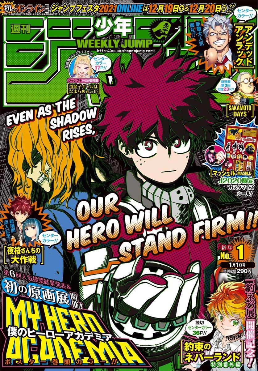週刊少年ジャンプ 2021年01号 [Weekly Shonen Jump 2021 No.01+RAR]