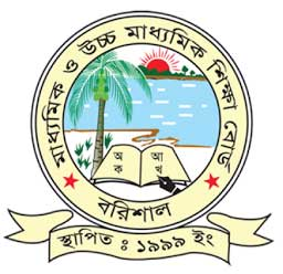 Barisal Education Board SSC Result 2017