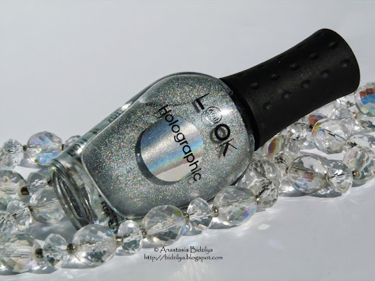 NailLook - Holographic №31011