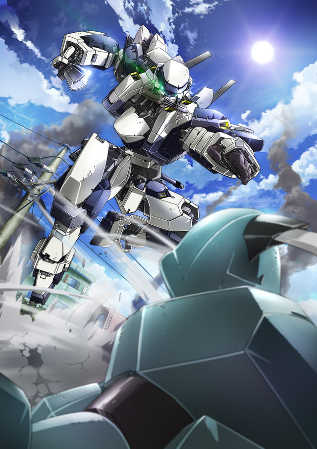 Mechas usados en Full Metal Panic!