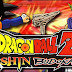Download Dragon Ball z-shin budokai (Iso/Cso) game rom for psp and ppsspp emulator in just 170mb 😱😱😱