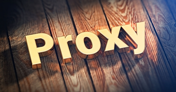 How a Proxy can Allow you to Take Back Your Internet Freedom