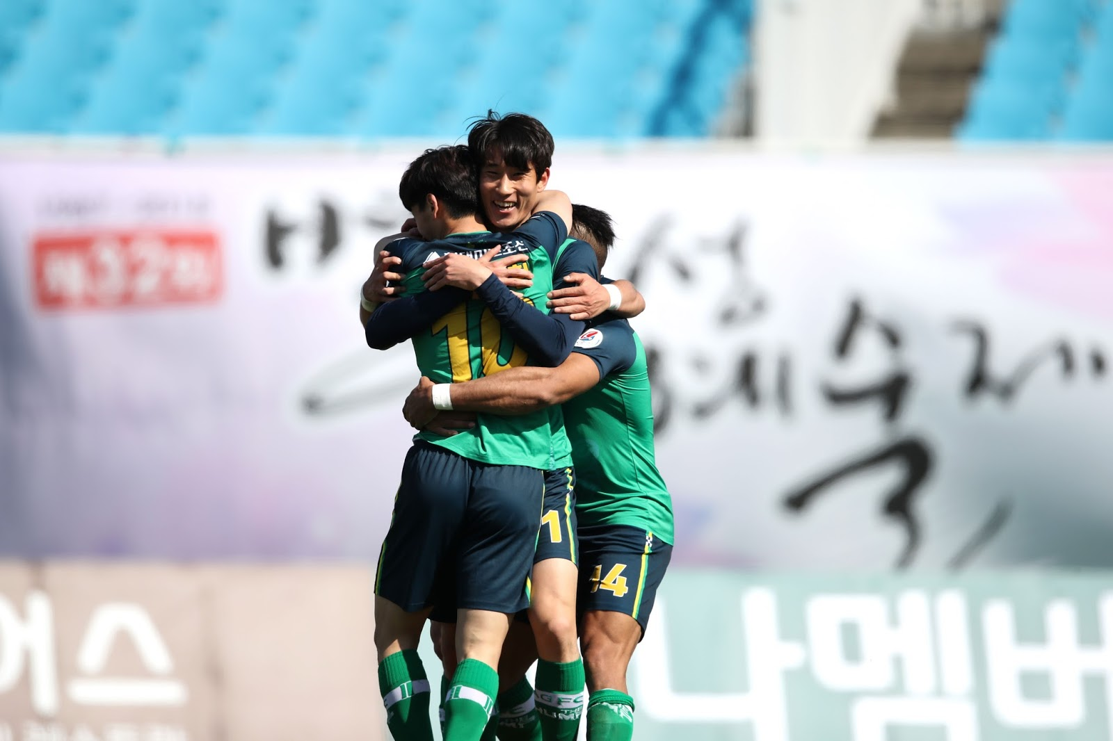 Preview: Ansan Greeners Vs Busan IPark K League 2 Round 10