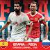 Στοίχημα: Νίκη – πρόκριση για Κροατία (video)